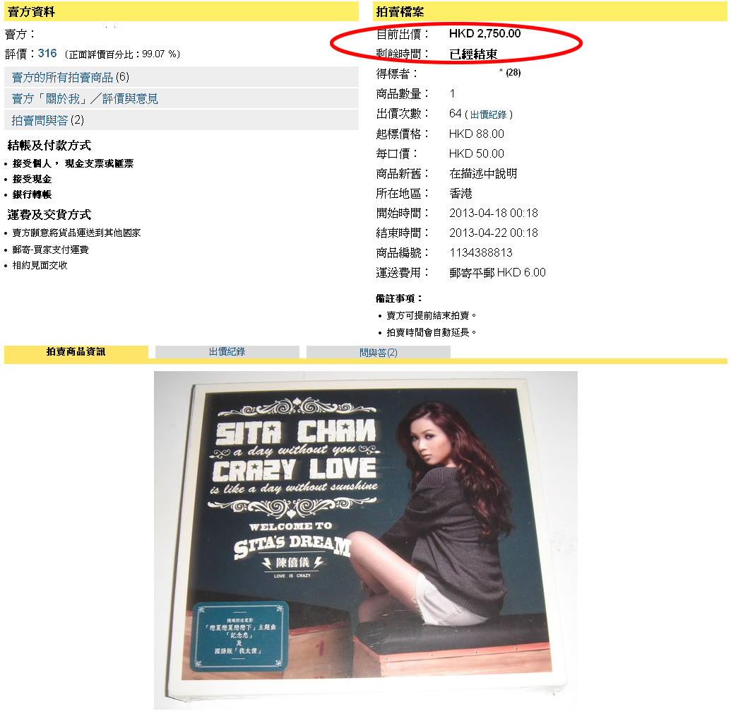 sita chan let me find love yesasia Buy all the best (3cd + 2dvd) (regular version) at yesasiacom with free international shipping here you can find products of sita chan,, sun entertainment culture ltd & popular cantonese music.