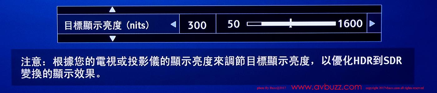 DSC07900