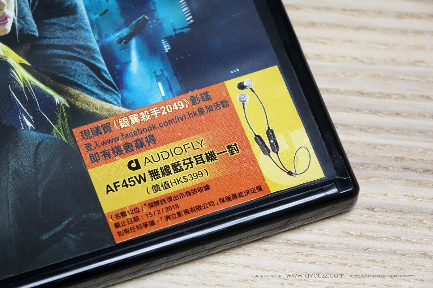 Blade-Runner-2049-0-00004