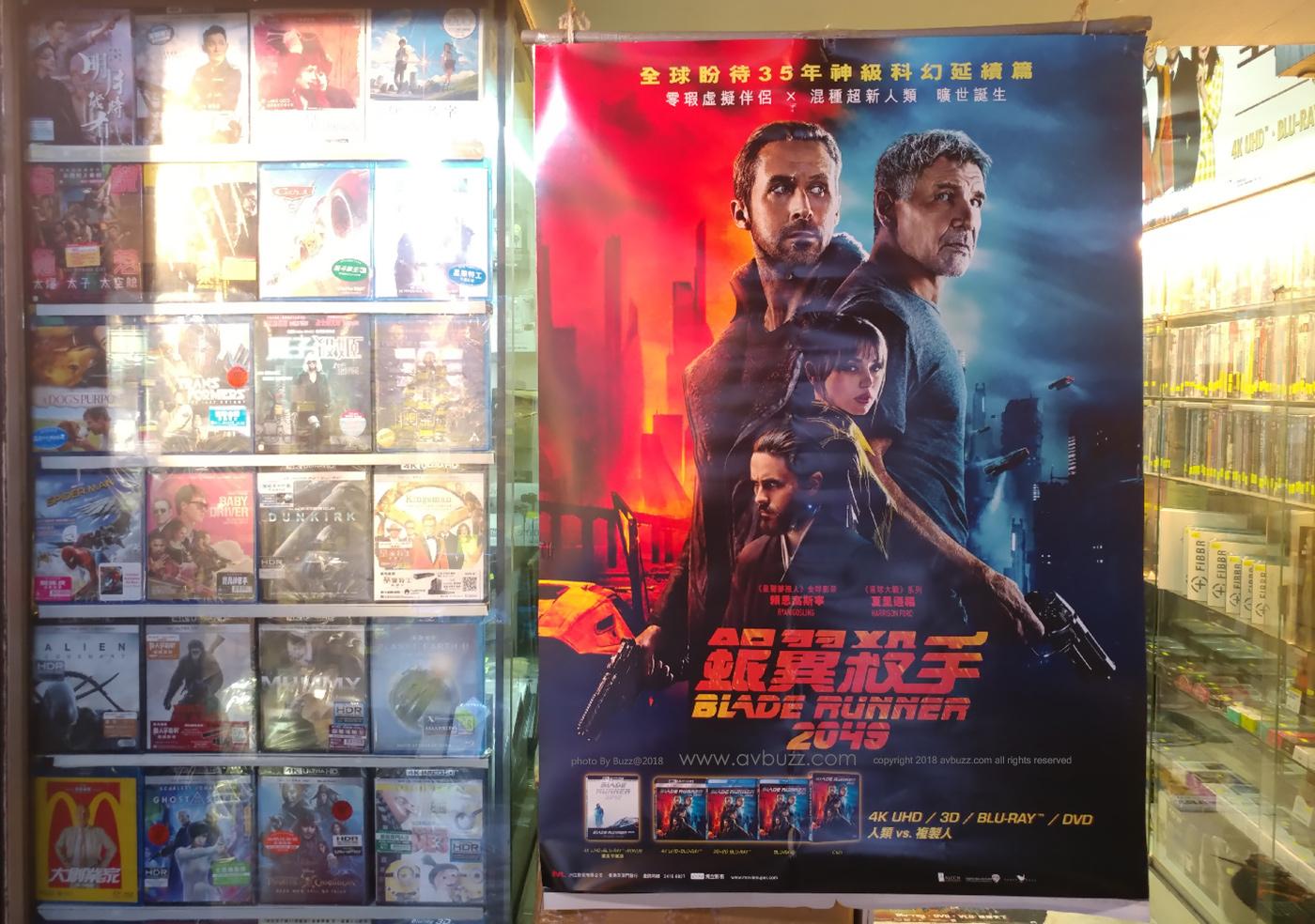 Blade-Runner-2049-0-00013