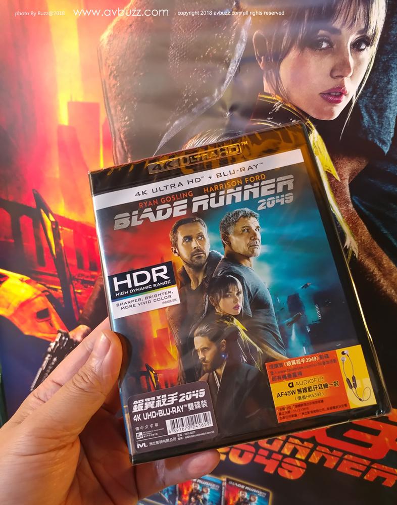 Blade-Runner-2049-0-00014