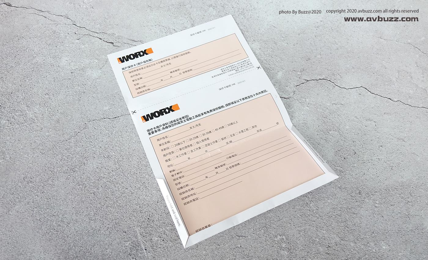 WORX WX240-S 00001